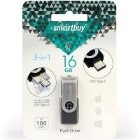16GB USB 3.0 Flash Drive SmartBuy TRIO 3-in-1
