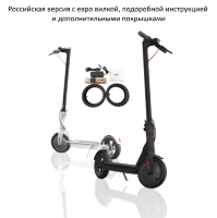 Самокат Xiaomi Mijia Electric Scooter M365